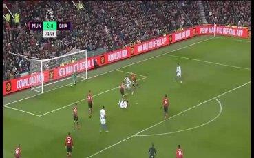 Манчестър Юнайтед -Брайтън 2:1 /репортаж/