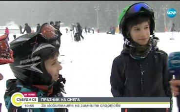 Празник за зимните спортове в Световния ден на снега