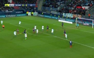 Каен - Олимпик Марсилия 0:0 /първо полувреме/