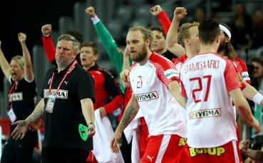 Дания пак е световен шампион в мъжкия хандбал
