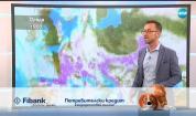 Прогноза за времето (22.01.2019 - обедна емисия)