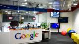 Google офис