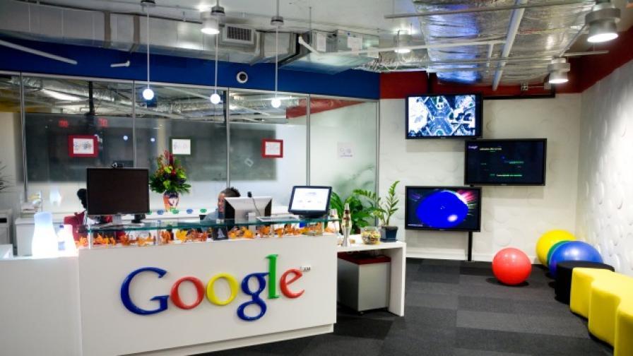 Google: ЕС може да отреже 45% от трафика към новини