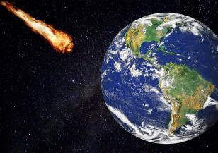 Опасен астероид е прелетял рекордно близо до Земята