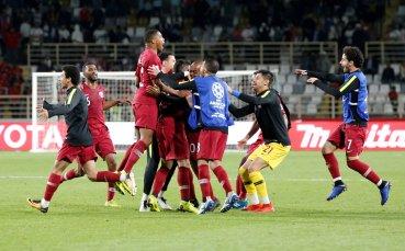 Катар е последният четвъртфиналист за Купата на Азия
