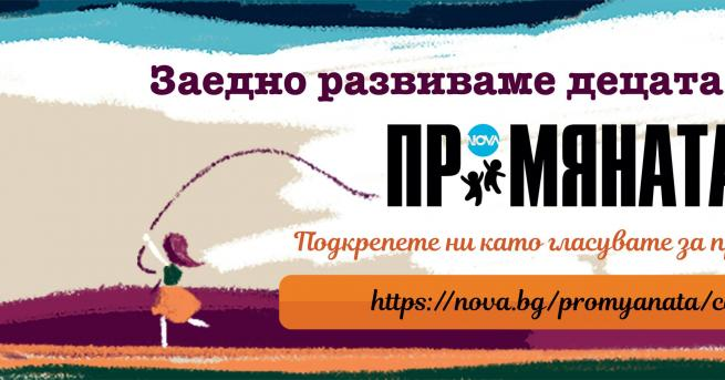 Мисията на Симона и Крум Крумови е да вдъхновят семействата