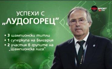 Хронология на големите промени в Левски