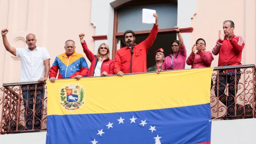 <p>Тръмп и Венецуела – ще има ли война</p>