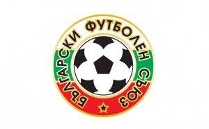 БФС: УЕФА искаше да ни накаже дори по-тежко