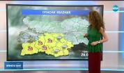 Прогноза за времето (25.01.2019 - централна емисия)