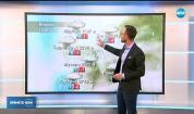 Прогноза за времето (29.01.2019 - обедна емисия)