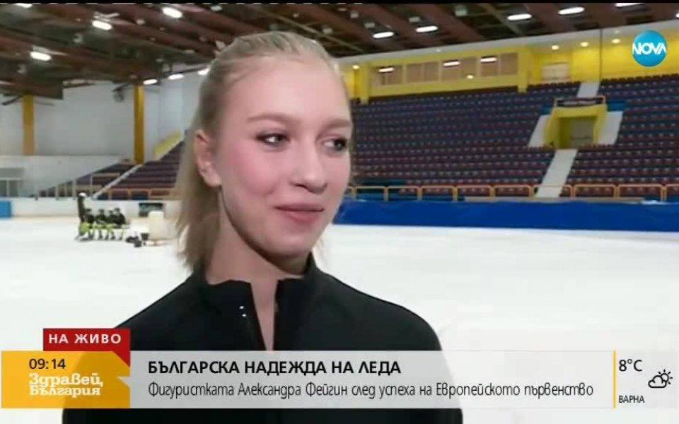 Александра Фейгин спечели турнира