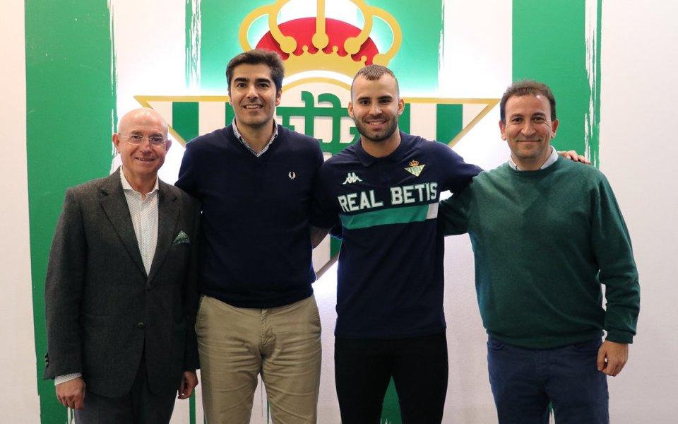 Спортинг Лисабон връща Хесе в ПСЖ