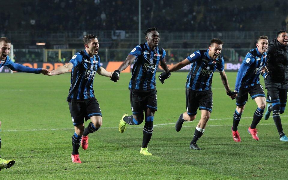 Аталанта гони място в Шампионска лига след обрат