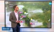 Прогноза за времето (01.02.2019 - обедна емисия)