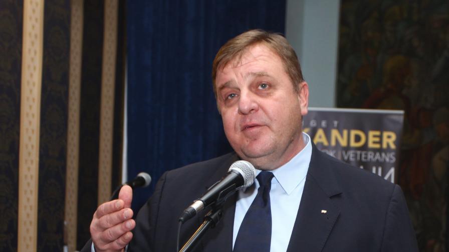 Каракачанов: Ако ГЕРБ подкрепи ДПС, да управляват с тях