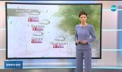 Прогноза за времето (03.02.2019 - централна емисия)