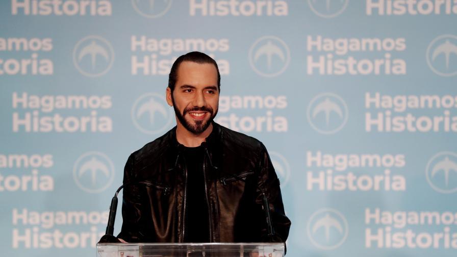 Ройтерс: Аутсайдер спечели президентските избори в Салвадор