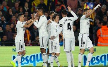 Нова награда за Реал Мадрид