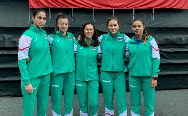 България ще играе в Естония за
