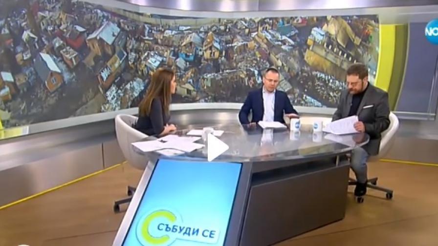 Противоречи ли концепцията на Каракачанов на Конституцията