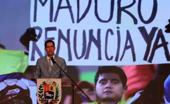 Замесиха България в политическата криза във Венецуела