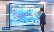 Прогноза за времето (12.02.2019 - обедна емисия)