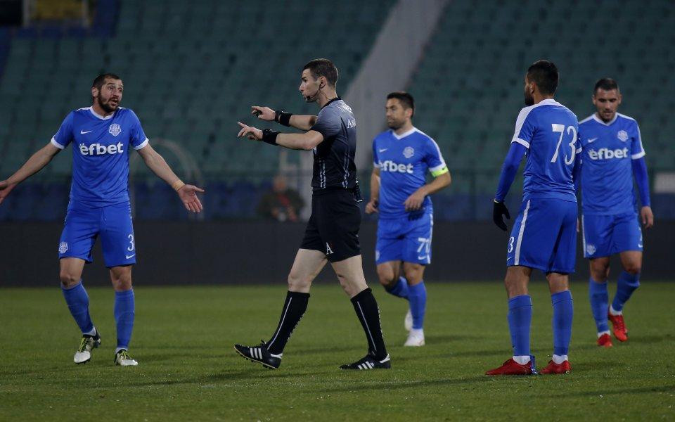 Разгромна победа за Арда при дебюта на Стамен Белчев
