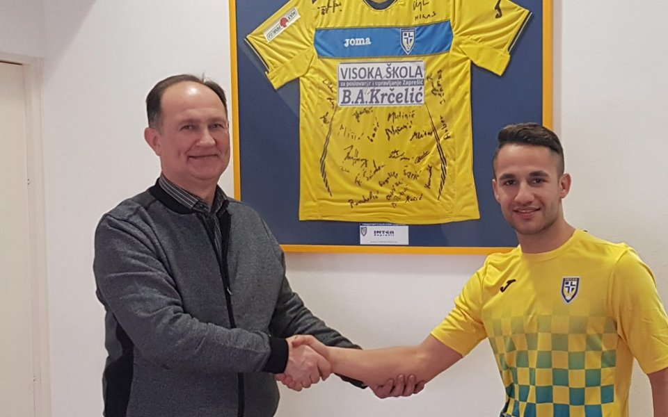 Официално: Бивш клуб на Лука Модрич подписа с Борислав Цонев