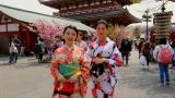 Японска къща – що е то?