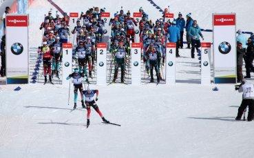 Френска победа в преследването на 12,5 км