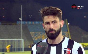 Димитър Илиев: Загубихме две точки, леко сме разочаровани
