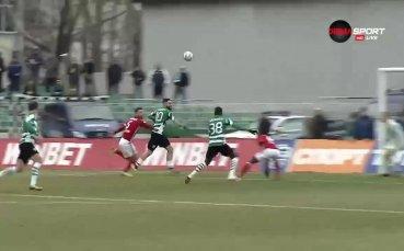 Голът на Аристот Ндонгала срещу ЦСКА