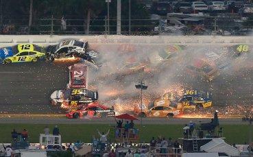 Брутална катастрофа с 21 болида на Daytona 500