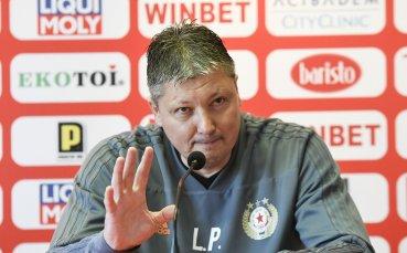 Любо Пенев говори преди дербито с Левски в събота
