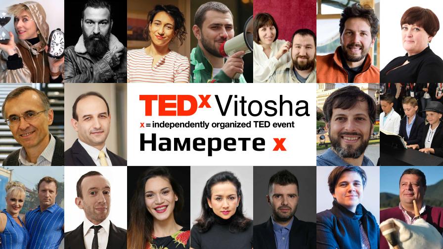 Станаха ясни всички лектори на TEDxVitosha – вижте ги