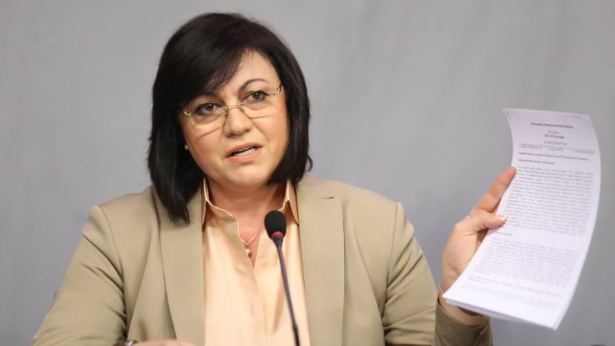 Скандал за командировка на БСП. Караянчева: Нинова да не търси медийна изява на мой гръб