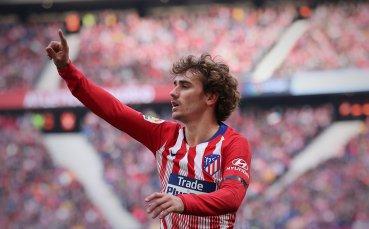 Кризата в Атлетико Мадрид – Гризман един месец без отбелязан гол
