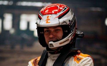 Рали пилотът Григор Григоров стана лице на кампанията