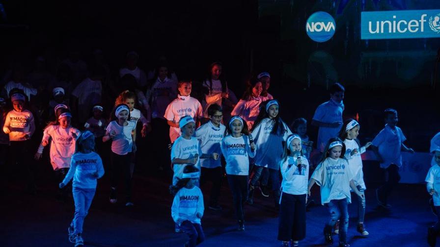 УНИЦЕФ и NOVA с благотворителен концерт срещу насилието в училище
