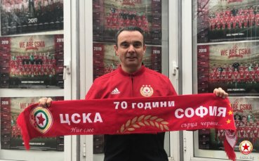 Пауло Кардосо за Академията на ЦСКА, треньорската си кариера и Кристиано Роналдо