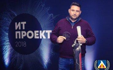 Левски с награда за най-иновативен клуб в света