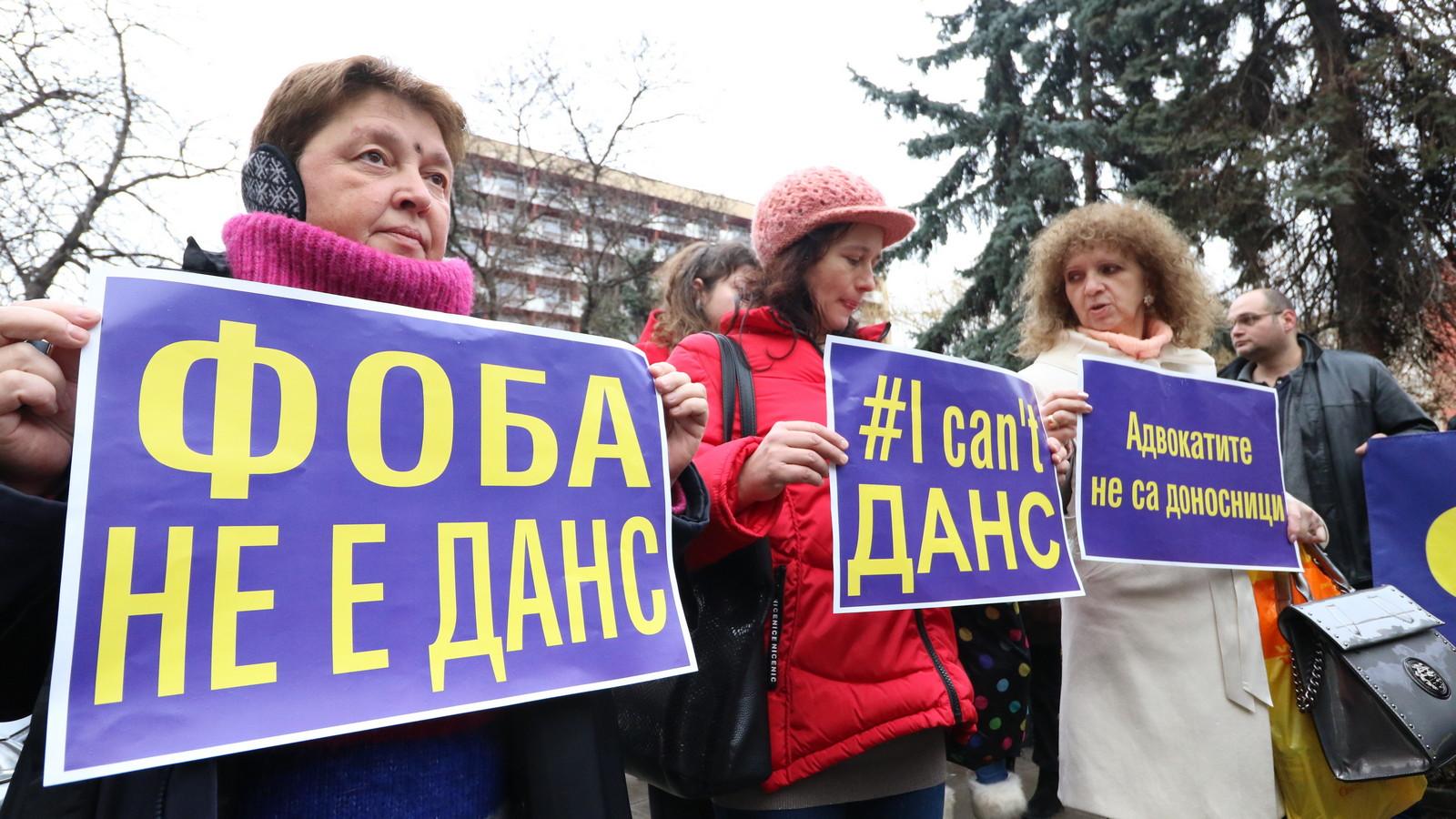 Протест на адвокатите под наслов: Адвокатите не са доносници