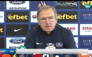 Дерменджиев преди мача с ЦСКА: Не съм притеснен, това е един мач за първенството