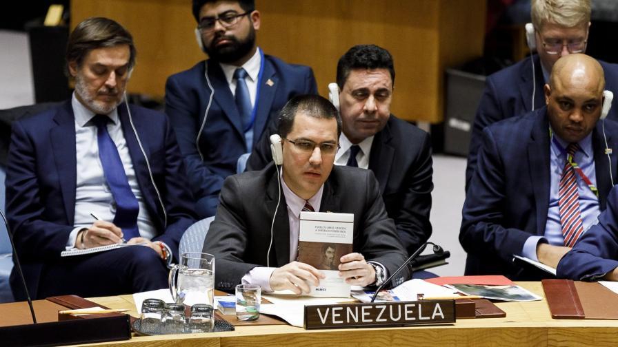 Каракас поиска среща между Тръмп и Мадуро