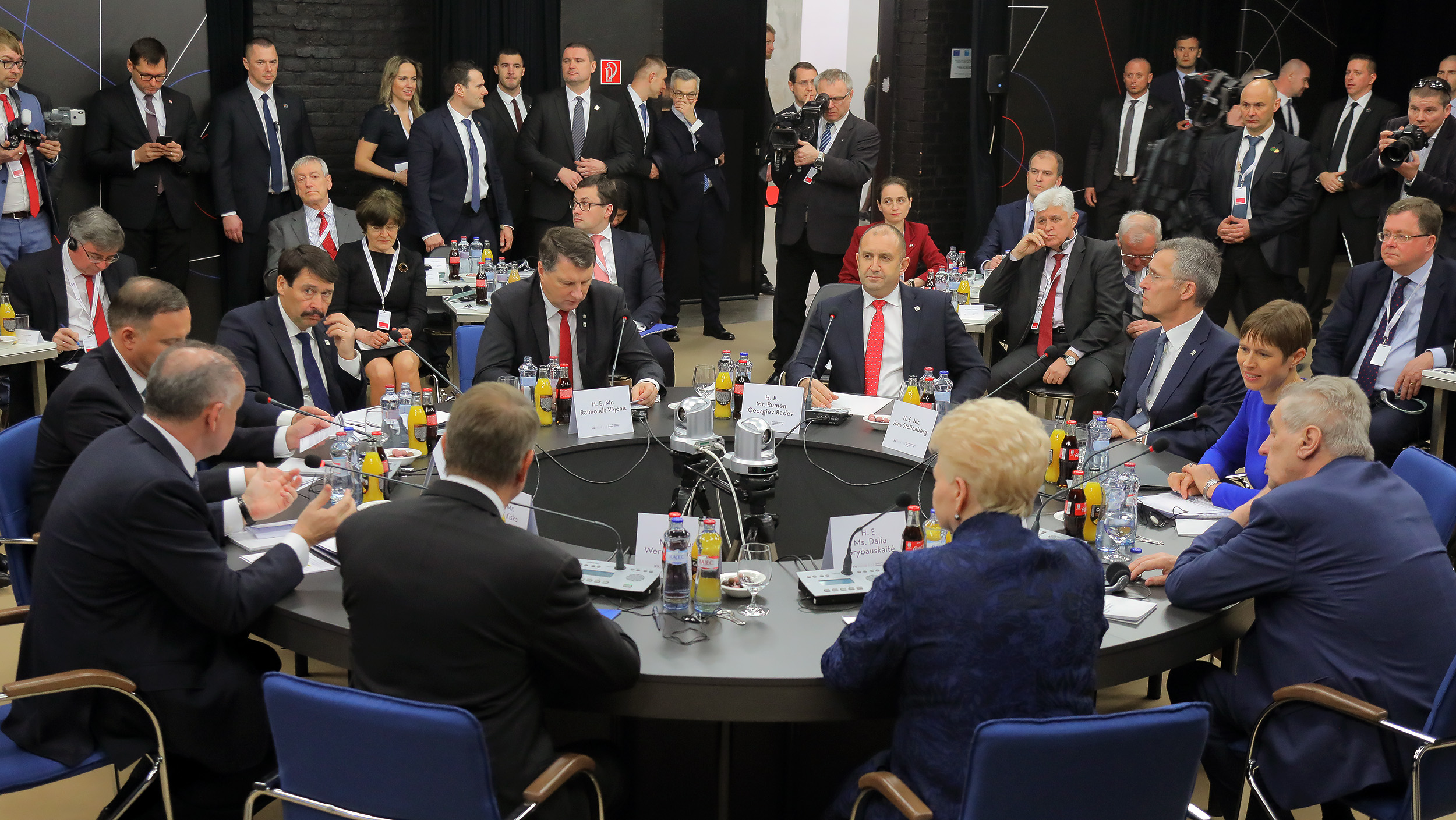 Румен Радев в срещата на високо равнище във формат Б9, която се провежда в словашкия град Кошице