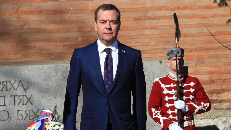 <p><strong>Медведев:</strong> Русия остава един от големите търговски партньори на България</p>