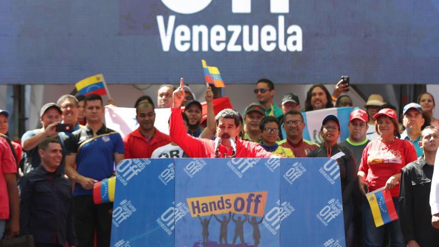 Николас Мадуро пред привържениците си в Каракас, Венецуела