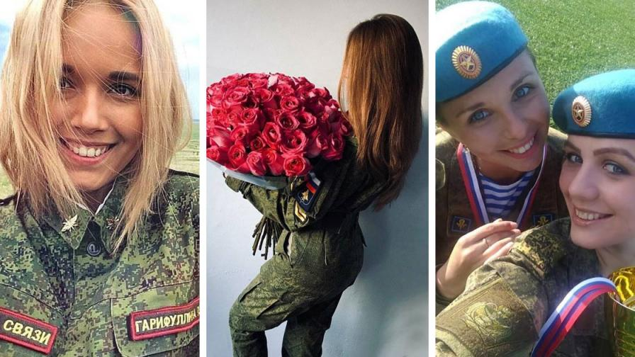 Такива жени военни има в Русия