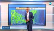 Прогноза за времето (07.03.2019 - обедна емисия)